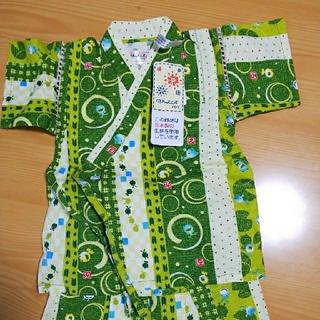 【新品未使用】日本製生地綿100%/カエル甚平80cm/和/くろわっさんすべべ