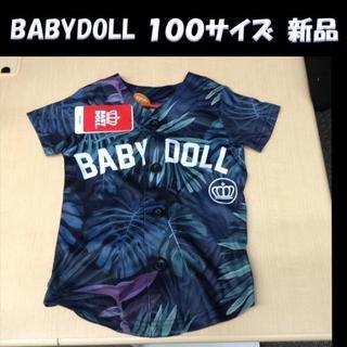 ベビードール Tシャツ 100サイズ 新品