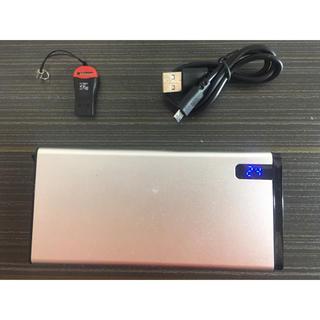 モバイルバッテリー   8200mAH