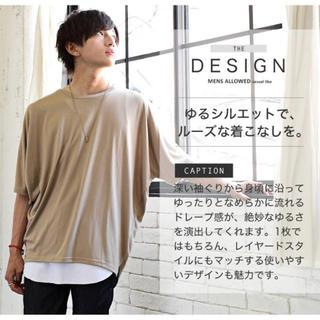 新品 人気商品 シャツ モカ Mサイズ ゆったり メンズ トップス Tシャツ