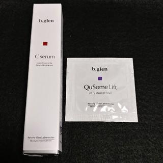 b.glen - ②ビーグレン Cセラムとオマケ