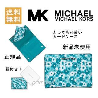 Michael Kors - 【マイケルコース】カードケース(箱付)