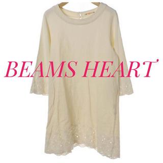 ビームス(BEAMS)のBEAMS HEART  七分袖 コットン ワンピース チュニック(ひざ丈ワンピース)