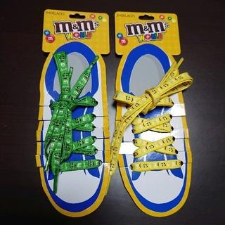 m&m's エムアンドエムズ 靴ひも 靴紐 シューレース イエロー グリーン(その他)