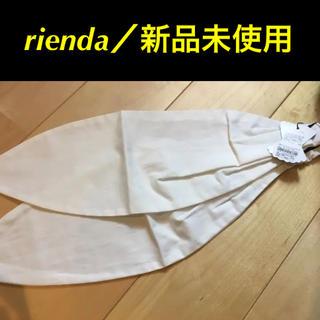 リエンダ(rienda)の新品未使用★リエンダ★サッシュリボンカチューム(カチューシャ)