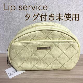 リップサービス(LIP SERVICE)のLip service ポーチ(ポーチ)