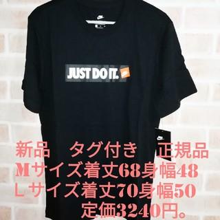 NIKE - 新品 NIKE Tシャツ BLACK