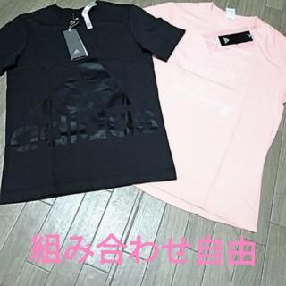 adidas - 新品 adidas Tシャツ 2枚セット