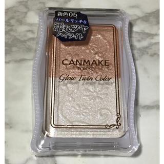 CANMAKE - 新品☆キャンメイク・グロウツインカラー05