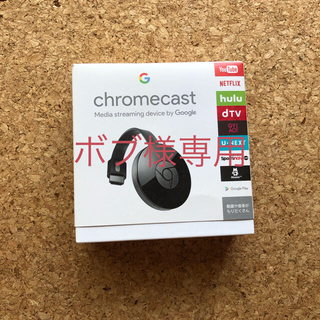 chromcast