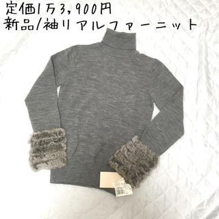 SCOT CLUB - 袖コンシャスニット
