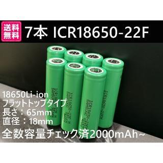 【送込】SAMSUNG 7本 ICR18650-22F 公称容量2200mah