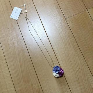 ジルスチュアートニューヨーク(JILLSTUART NEWYORK)の新品 ジルスチュアート NY おそろいネックレス 紫(ネックレス)
