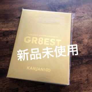 関ジャニ∞ - 関ジャニ∞ gr8est 初回限定盤 DVD 新品未使用