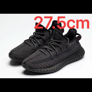 adidas - adidas Yeezy Boost 350 V2 Black 27.5cm