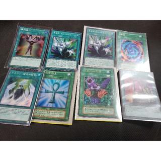 遊戯王 - 遊戯王カード 8枚