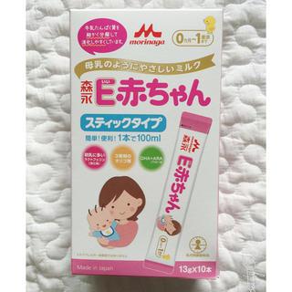 モリナガニュウギョウ(森永乳業)の森永 Eちゃん スティックタイプ 13g×10本(乳液 / ミルク)