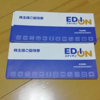 エディオン EDION 株主優待券 41000円分