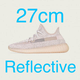 adidas - Yeezy Boost 350 V2 Synth Reflective シンセ