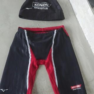 コナミ(KONAMI)のコナミ 選手 水着140 & メッシュキャップM(水着)