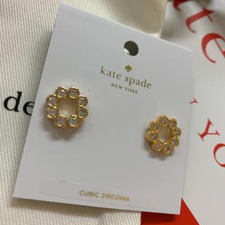 ケイトスペードニューヨーク(kate spade new york)の新品ケイトスペード🍉ピアス(ピアス)