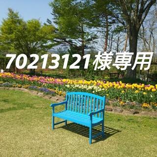 バンダイ(BANDAI)の70213121様専用(各種パーツ)