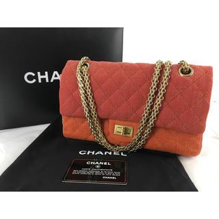 シャネル(CHANEL)のCHANEL ショルダーバッグ 2way 2.55 デニム 鞄 マルチカラー希少(ショルダーバッグ)