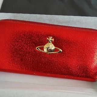 ヴィヴィアンウエストウッド(Vivienne Westwood)のヴィヴィアンウェストウッド長財布赤(財布)