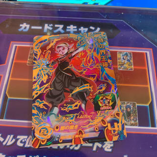 ドラゴンボール - スーパードラゴンボールヒーローズ 時の界王神 洗脳