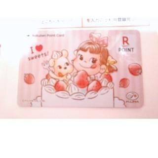 ラクテン(Rakuten)の楽天カード(カード)