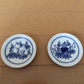 スタディオクリップ(STUDIO CLIP)のムーミン ☆  豆皿 2枚セット(食器)
