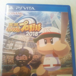 PlayStation Vita - psvita実況パワフルプロ野球2018