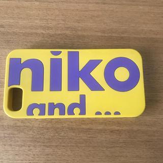 ニコアンド(niko and...)のニコアンド シリコンスマホケース(iPhoneケース)