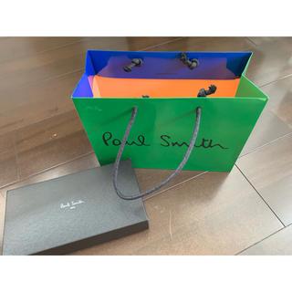 ポールスミス(Paul Smith)のポールスミス  財布の箱 ショップ袋(ショップ袋)