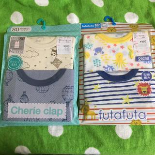 futafuta - 《新品・未使用》futafuta 男の子 袖なしシャツ 80cm 4枚セット B