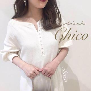who's who Chico - 僅か!今期¥7452【Chico】サーマルロングワンピース