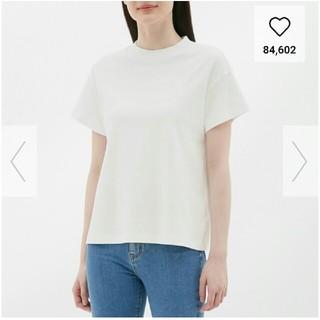 ジーユー(GU)の新品 GU☆スムースT サイズS☆(Tシャツ(半袖/袖なし))