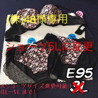 黒にピンクのハート柄ブラ・ショーツ2枚セット E95(ブラ&ショーツセット)