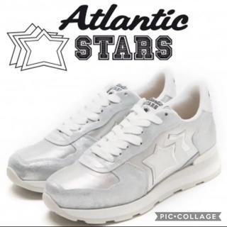 ロンハーマン(Ron Herman)の【新品未使用品】Atlantic STARS ベガ シルバー スニーカー(スニーカー)