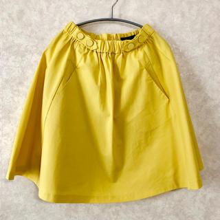 ザラ(ZARA)の美品♡ザラ ZARA スカート  イエロー (ひざ丈スカート)