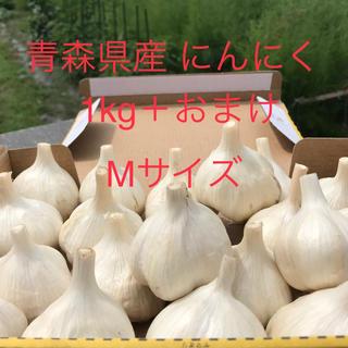 青森県産 にんにく 送料込(野菜)