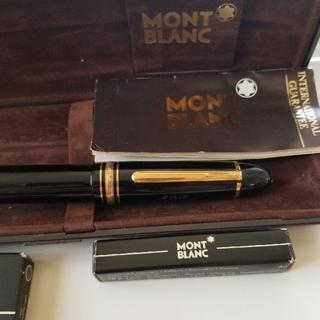 モンブラン(MONTBLANC)のモンブランの万年筆(ペン/マーカー)