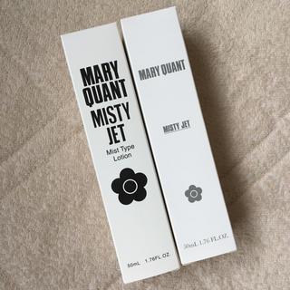 マリークワント(MARY QUANT)の新品 マリクワ 化粧水 スプレー 2本セット(化粧水 / ローション)