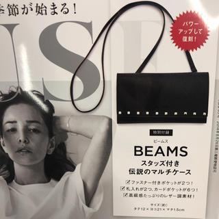 ビームス(BEAMS)のotona MUSE オトナミューズ 9月 付録 BEAMS マルチケース(ショルダーバッグ)