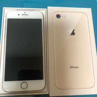 iPhone - iPhone 8 64GB gold シムフリー 未使用