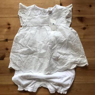 babyGAP - baby gap 女児 90  ロンパース レース