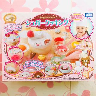 サンリオ(サンリオ)のお菓子メーカー クッキング (調理道具/製菓道具)