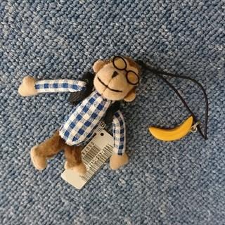 ユナイテッドアローズ(UNITED ARROWS)のモンキーストラップ ユナイテッドアローズ ゾゾタウン バナナ 猿(キーホルダー)