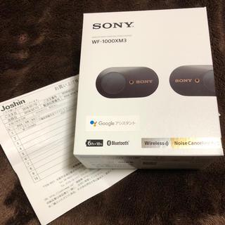 SONY - SONY WF-1000XM3 美品