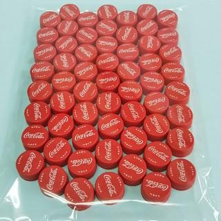 コカコーラ(コカ・コーラ)のペットボトルキャップ/コカ・コーラ/コカコーラ/60個(その他)